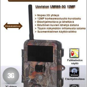 Uovision UM565-3G 12MP HD