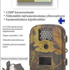 Riistakamera WomBat 12MP