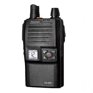 VHF Puhelin Wouxun KG-659