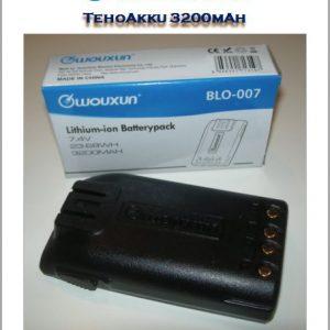 Wouxun Professional 3200mAh Li-on Super tehoakku; KG-679, KG-879, KG-659 ja KG-703 VHF puhelimiin