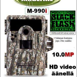 Riistakamera Moultrie M-990i, InfraMusta salama, 10.0MP