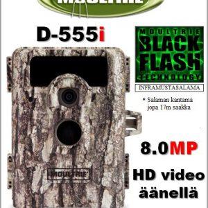 Riistakamera Moultrie D-555i, InfraMusta salama, 8.0MP